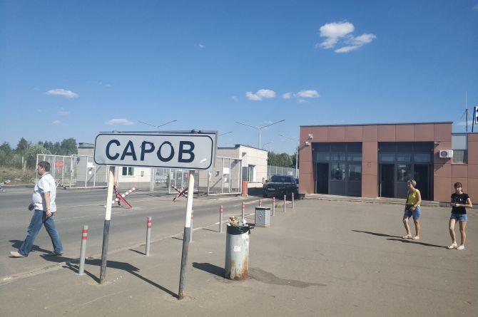 На 50 тысяч рублей оштрафовали компанию, выполняющую реконструкцию аэродрома в Сарове