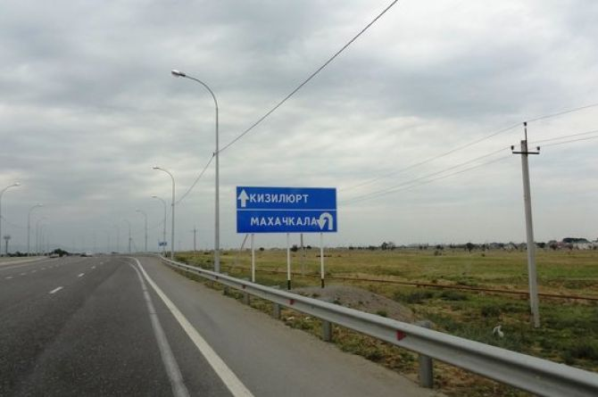 В Совете Федерации представили проект обхода Махачкалы