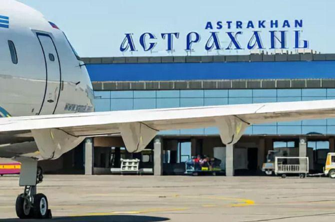 Новая ВПП появится в аэропорту Астрахани