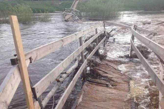В Псковской области ищут подрядчика для ремонта моста