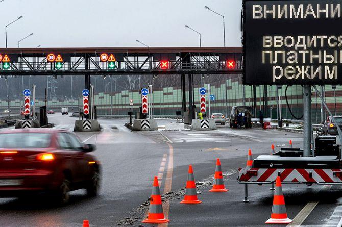 Платно едешь – дальше будешь: в Москве и Подмосковье могут ввести платный проезд по дорогам