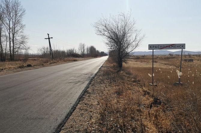 Краснокаменская дорога вызвала интерес прокуратуры