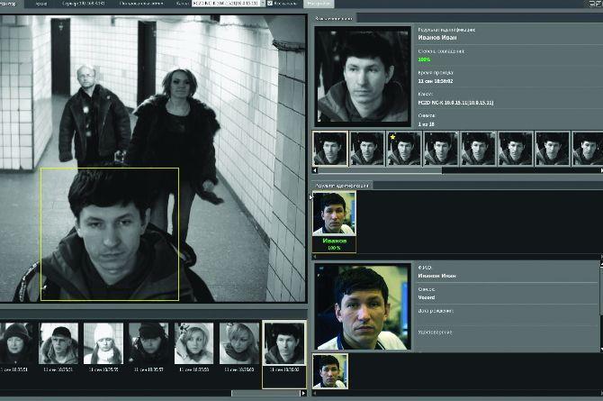 «Ростех» предложил использовать систему распознавания лиц для борьбы с нарушителями карантина