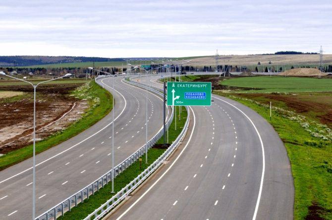 На реконструкцию трассы Пермь - Екатеринбург выделили миллиарды