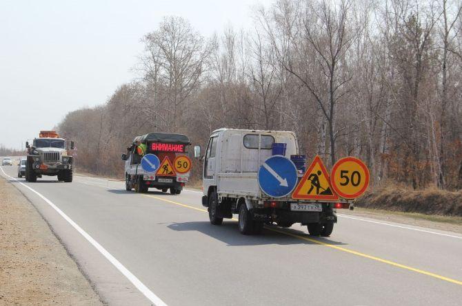 Экспериментальная разметка помогла в разы сократить аварийность на дальневосточных дорогах