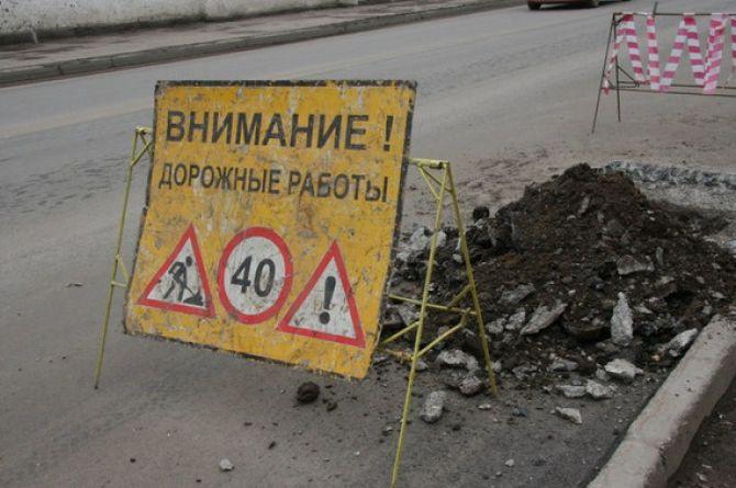 Счётная палата проверила Минтранс. У ведомства нашли долги на 5 миллиардов рублей
