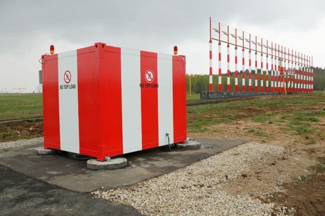 В иркутском Братске установят новейшую систему управления самолётами