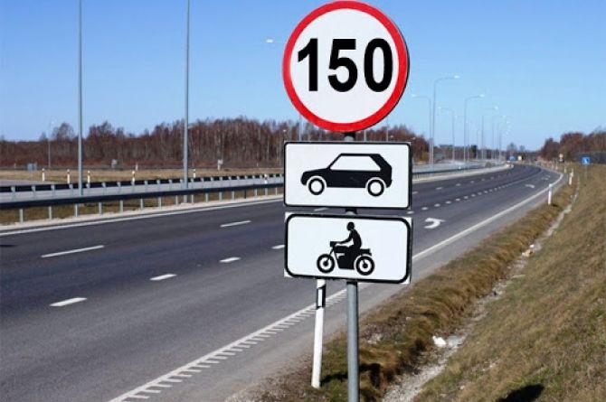 ГИБДД: до 150 км/час увеличат разрешенную скорость. Но там, где безопасно