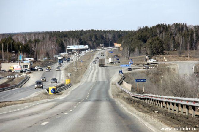 В Екатеринбурге ищут подрядчика для ремонта мостов через М-5