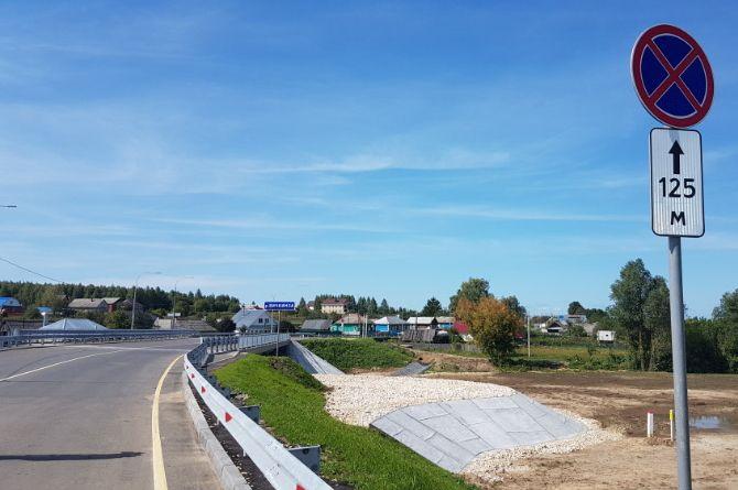 В Нижегородской области началось строительство северо-восточного обхода Дивеева