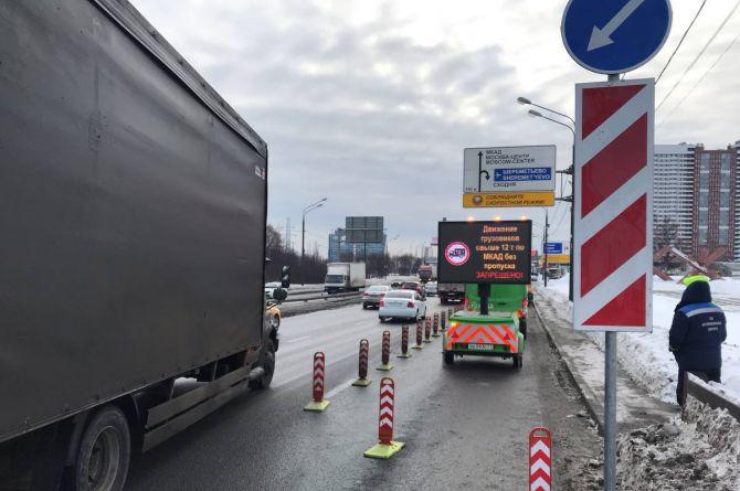 В Москве запретят въезд грузовикам более 3, 5 тонн