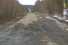 Трасса Углич – Рыбинск стала героиней соцсетей. Теперь её ждёт ремонт за 600 миллионов рублей