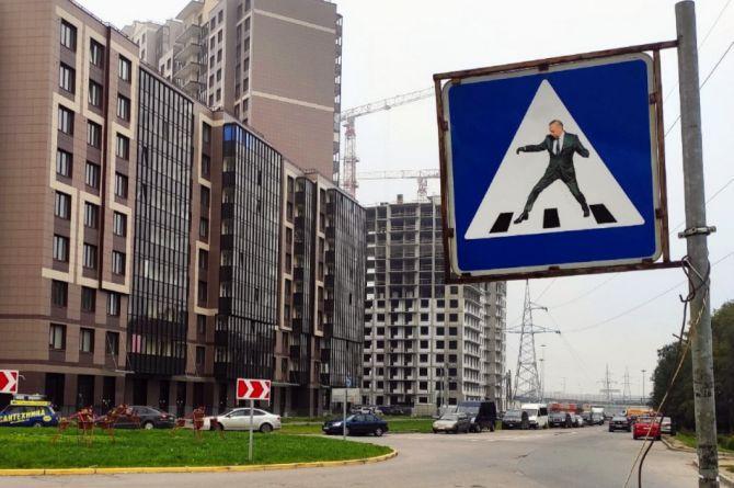 В Петербурге установили дорожный знак с перепрыгивающим губернатором Бегловым