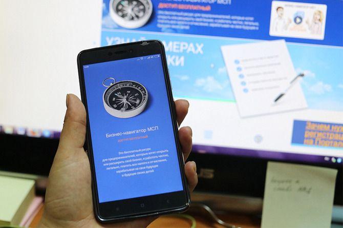 «Зеркальный реестр» поможет сообщить о нарушениях при проверках предпринимателей