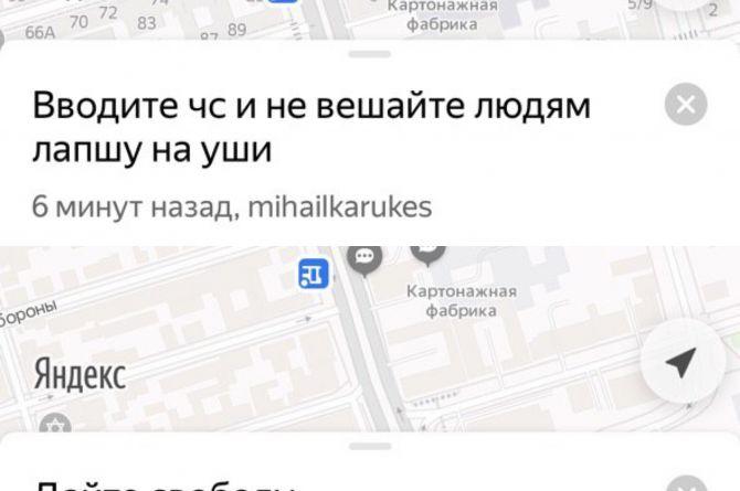В Ростове-на-Дону прошёл первый виртуальный митинг против самоизоляции