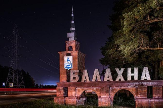 Обход города Балахна в Нижегородской области начнут строить в 2021 году