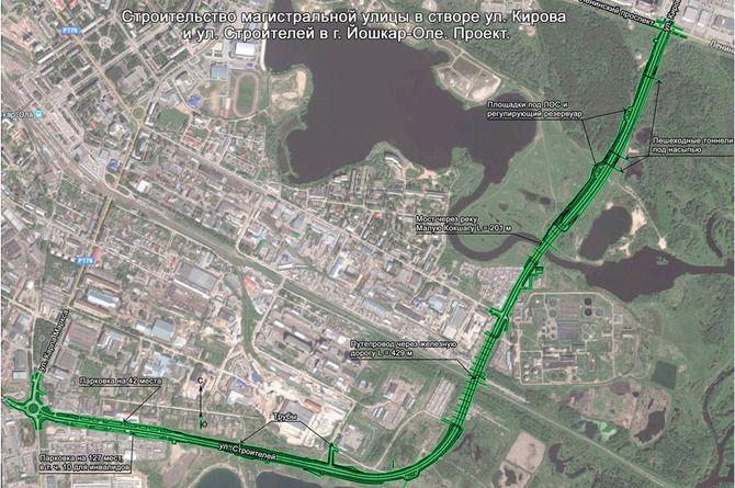 В Йошкар-Оле построят новую магистраль за 5 миллиардов рублей