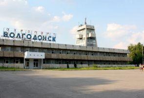 Сразу три аэропорта восстановят в Ростовской области