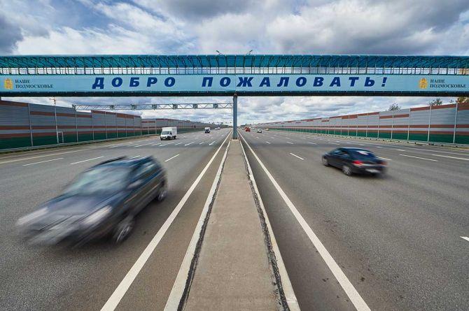 Готово: Ростехнадзор объявил о завершении строительства трассы М-11