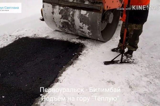 На Урале снова асфальтируют снег, а местные власти упражняются в перекладывании ответственности