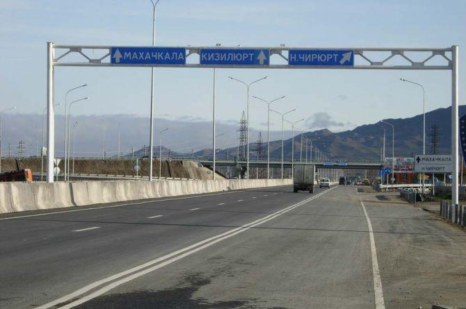 Реконструкция трассы М-29 «Кавказ». Фото: ООО «Нарт»