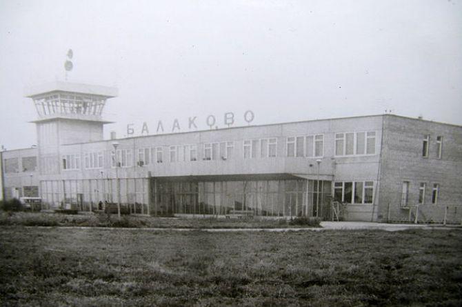 В 2020 году в Балаково начнут восстанавливать аэропорт