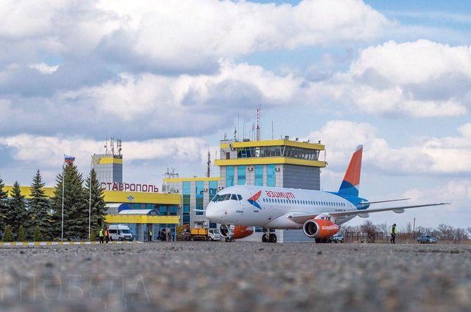 Новый терминал появится в аэропорту Ставрополя