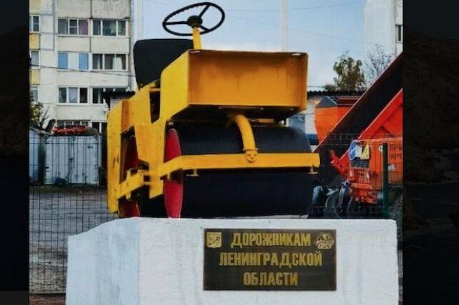 В Ленобласти установили памятник дорожникам