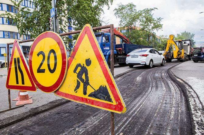 В Реутове завершён первый этап реконструкции улицы Гагарина