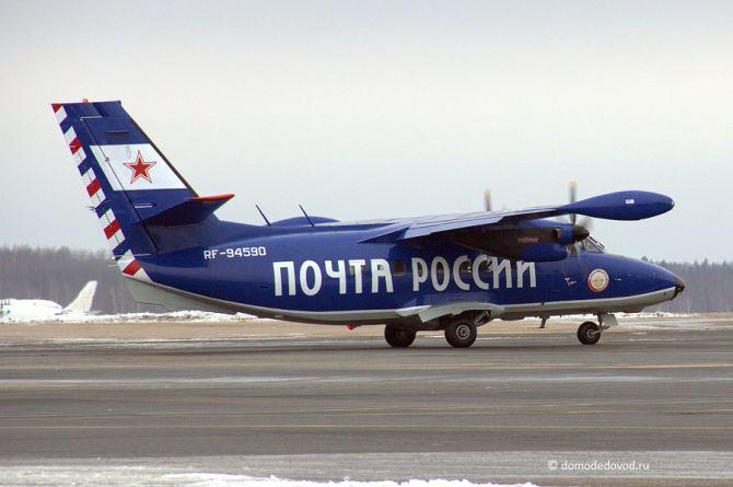 «Почта России» планирует создать собственную авиакомпанию
