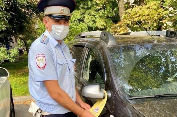 В Москве ГИБДД вешает на автомобили таблички с напоминанием ПДД