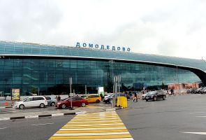В Домодедово построят новую взлётно-посадочную полосу