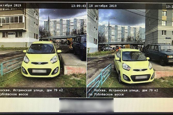 Москвичку оштрафовали за машину, перенесённую дорожниками на газон