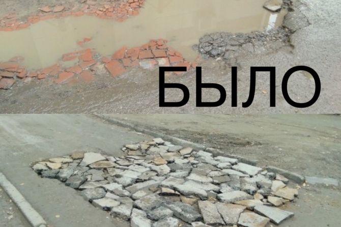 Житель Астрахани сам заделал ямы на дорогах