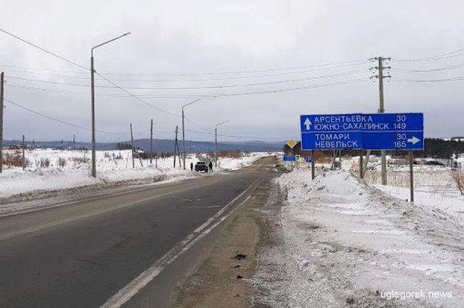На Сахалине построят объездную дорогу, которая соединит федеральные трассы