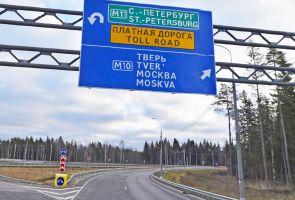 На трассе М-11 «Нева» подняли скорость до 130 км/ч