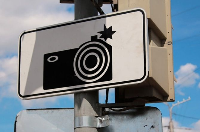 ОНФ раскритиковал методику минтранса по установке камер