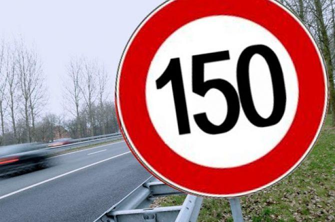 Минтранс допускает повышение скоростного режима на бесплатных дорогах высших категорий