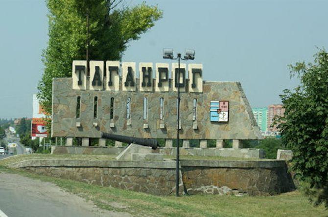 В 2020 году Таганрог получит 130 миллионов рублей на ремонт дорог