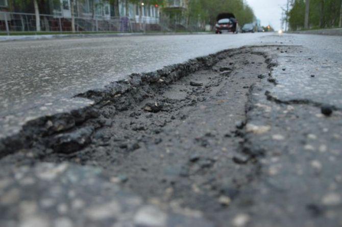 «Убитые дороги» предложили создать в России лиги подрядчиков