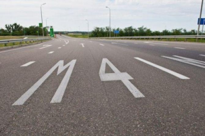 Объявлен конкурс на реконструкцию участков трассы М-4 «ДОН»