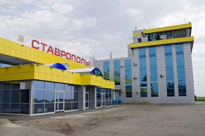 Реконструкция ставропольского аэропорта начнётся в ноябре