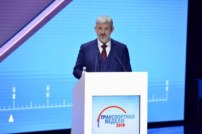 Конференция «Дороги Российской Федерации: влияние национальных проектов»