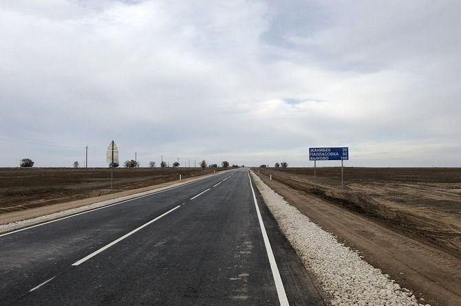 В Волгоградской области реконструировали десятикилометровый участок трассы