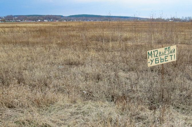 «Автодор» обсудил с властями Владимирской области трассировку М-12, уже раскритикованную местными жителями
