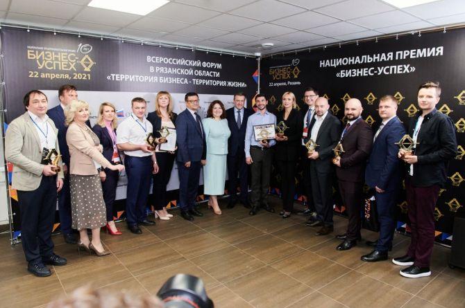 В Рязани подвели итоги премии «Бизнес-Успех». Одним из победителей стало производство средств дорожной безопасности